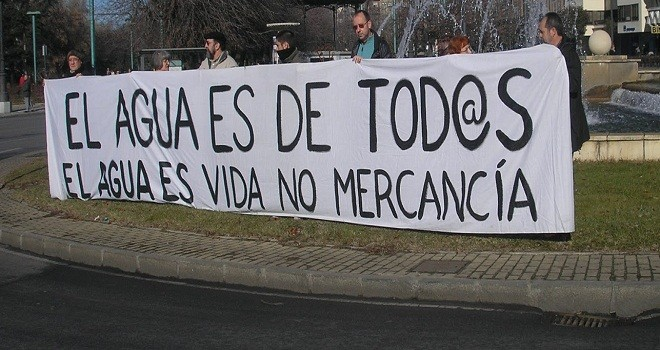 Pancarta-Guzmán-I.09-1-660x350.jpg