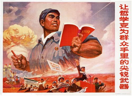 revolucion-cultural-china.jpg